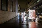 reklama LED na ulicy